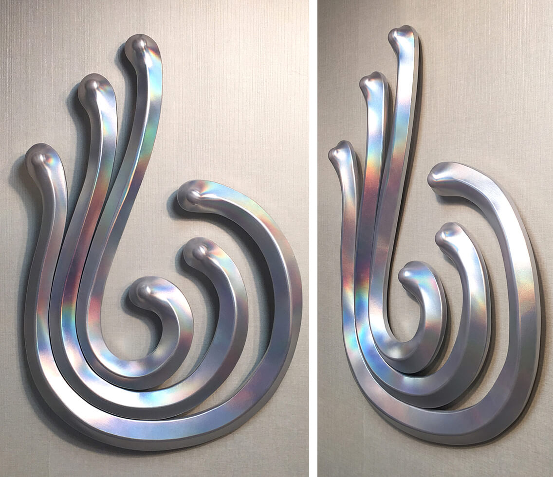 Undulations 3 Wall Sculpture